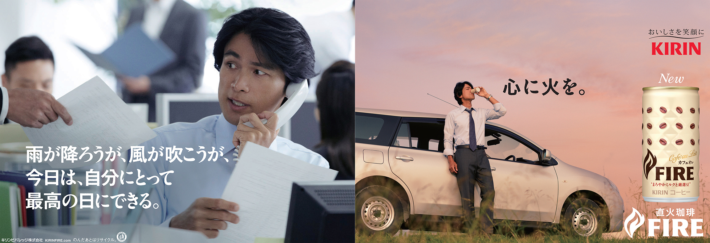 Yusuke Eguchi