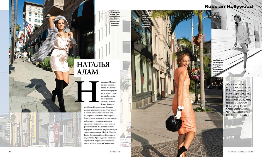 IS055-RussianHollywood_Alam_D_RYBA