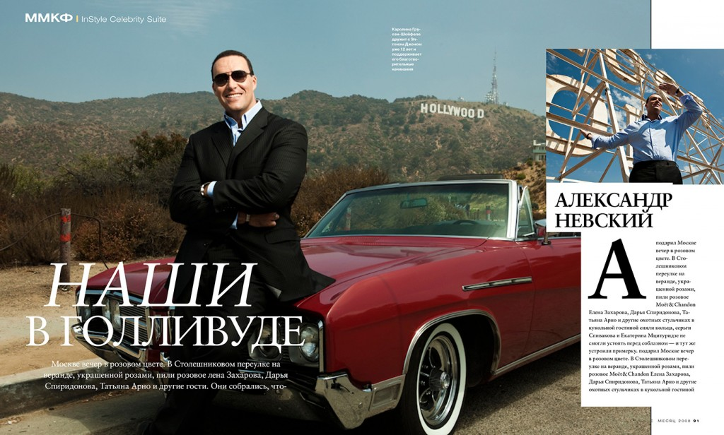 IS055-RussianHollywood_Nevskiy_D_RYBA.ndd
