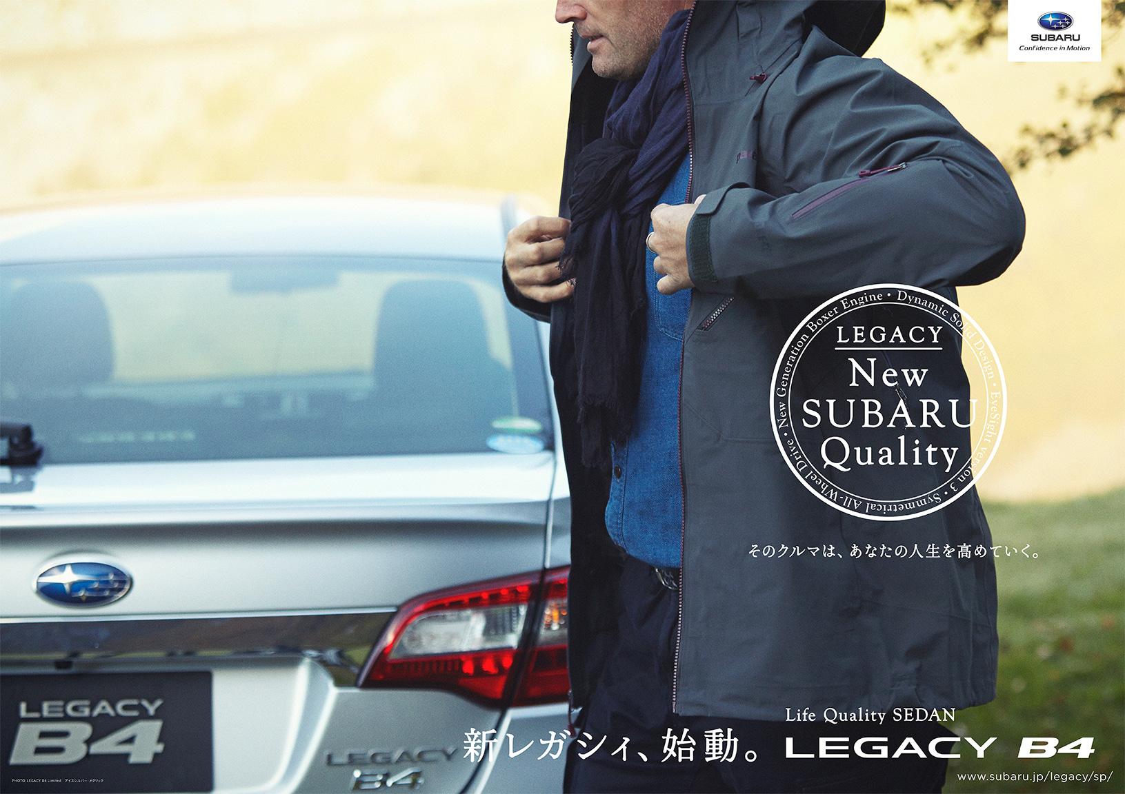 Subaru Outback Legacy New quality, Oregon, Norway, Australia, Portland, kayak, advertising, campaign