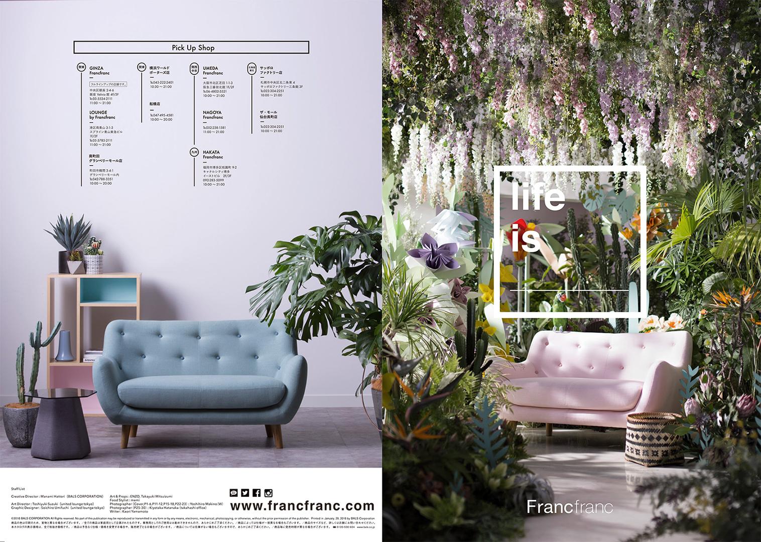 francfranc catalogue